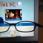 果たしてJINS PCの効果はいかほどに?【体験レビュー】