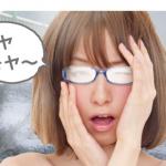 お風呂に入る時ってメガネは外しますか?それとも装着したまま?